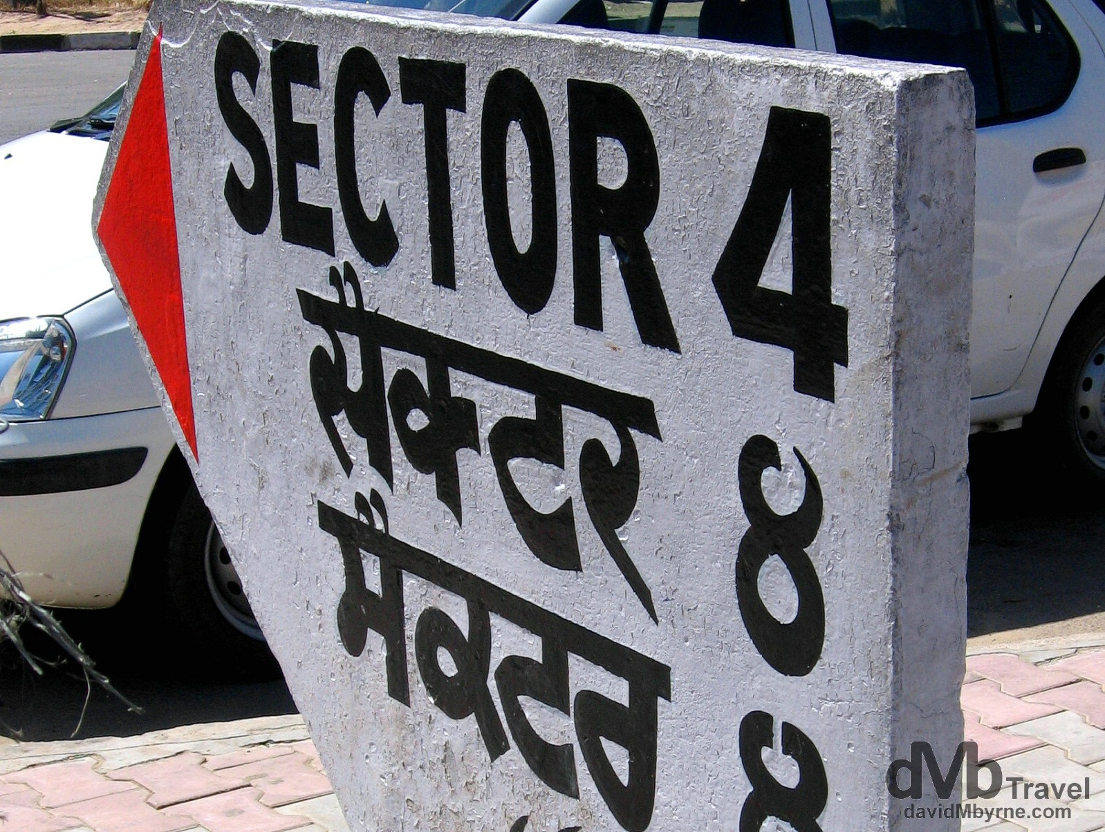 Sector signage in the planned city of Chandigarh, Punjab, India. March 23, 2008.
