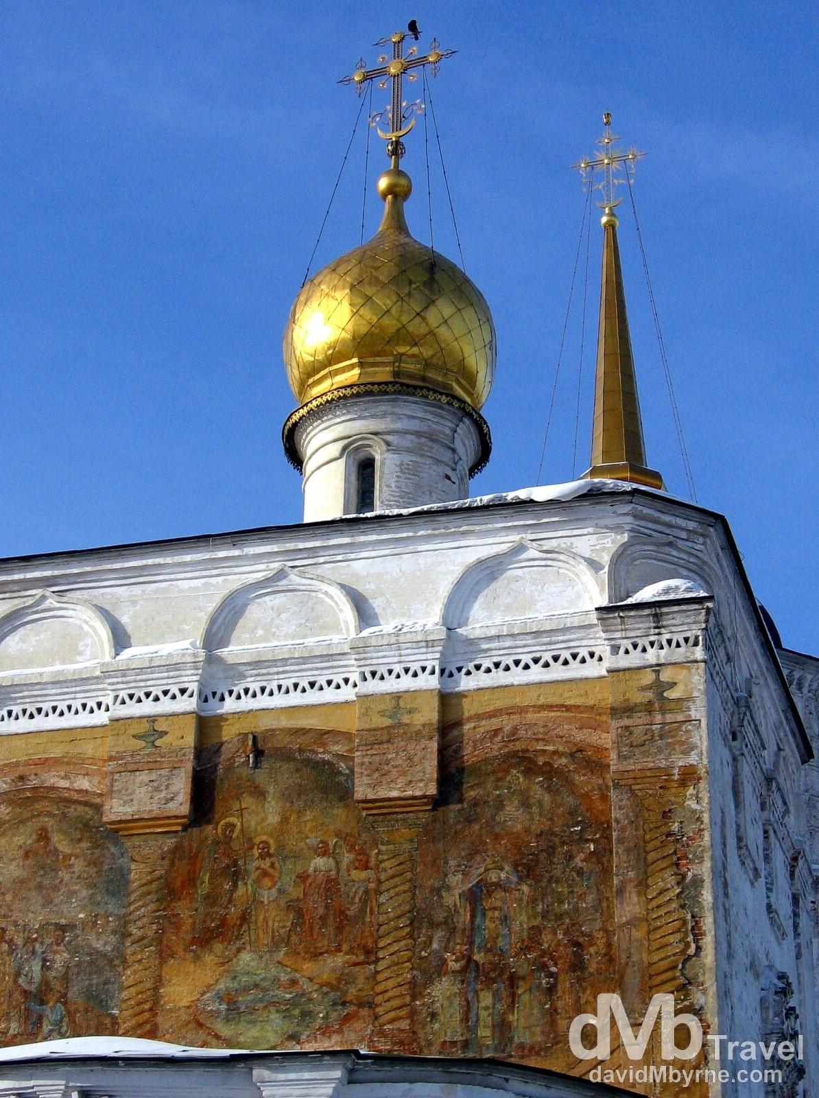 My first sighting of the famous, quintessentially Russian onion domes. Spasskaya Church, Irkutsk, Siberian Russia. February 18, 2006.