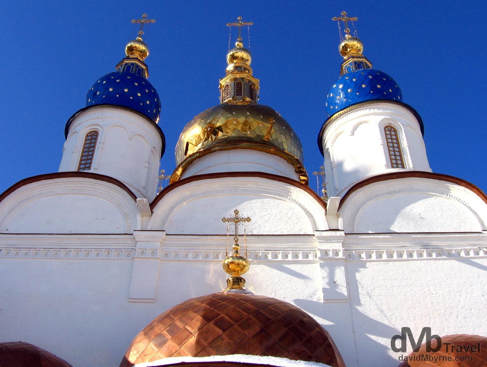 Tobolsk, Siberian Russia