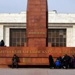Ala-Too Square in central Bishkek, Kyrgyzstan. February 23, 2015.
