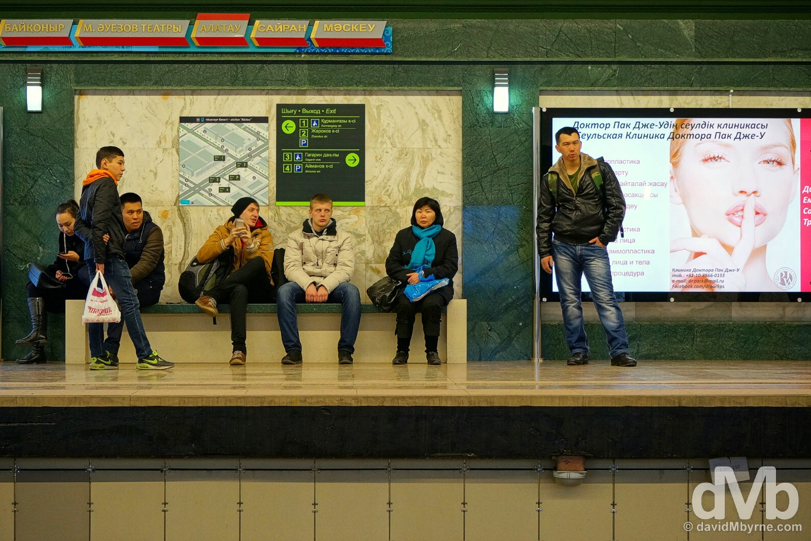 Waiting on the platform of Alatau Metro Station in Almaty, Kazakhstan. February 21, 2015.