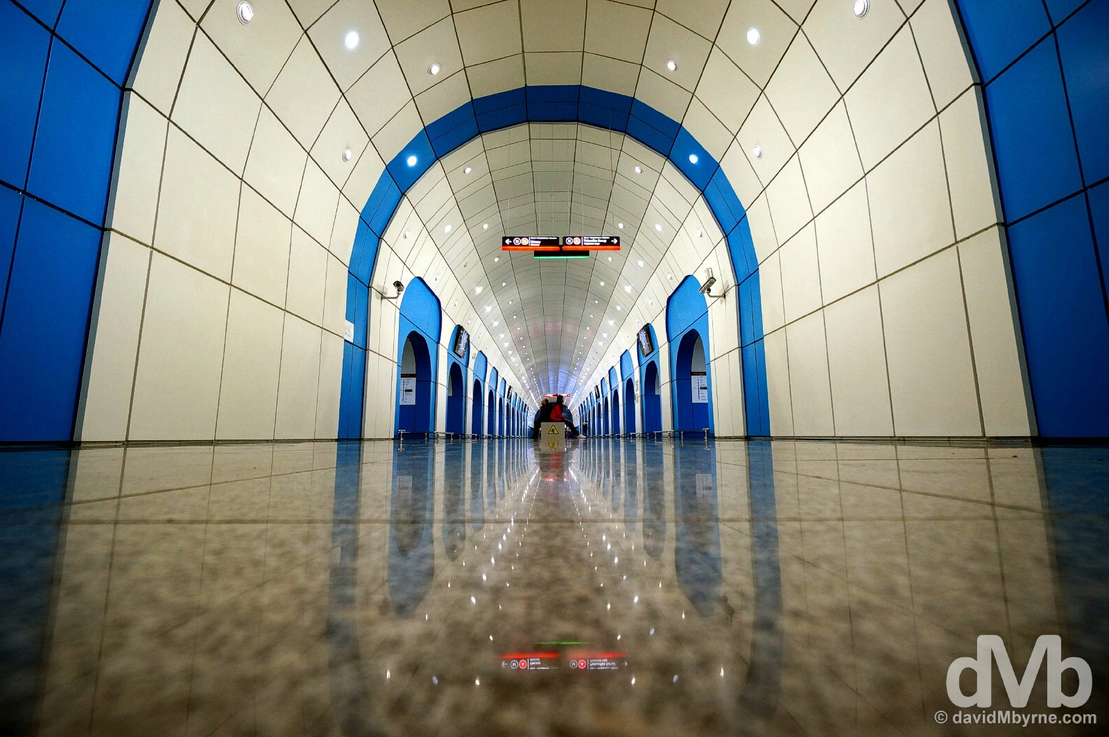 Baykonyr Metro Station in Almaty, Kazakhstan. February 15, 2015.