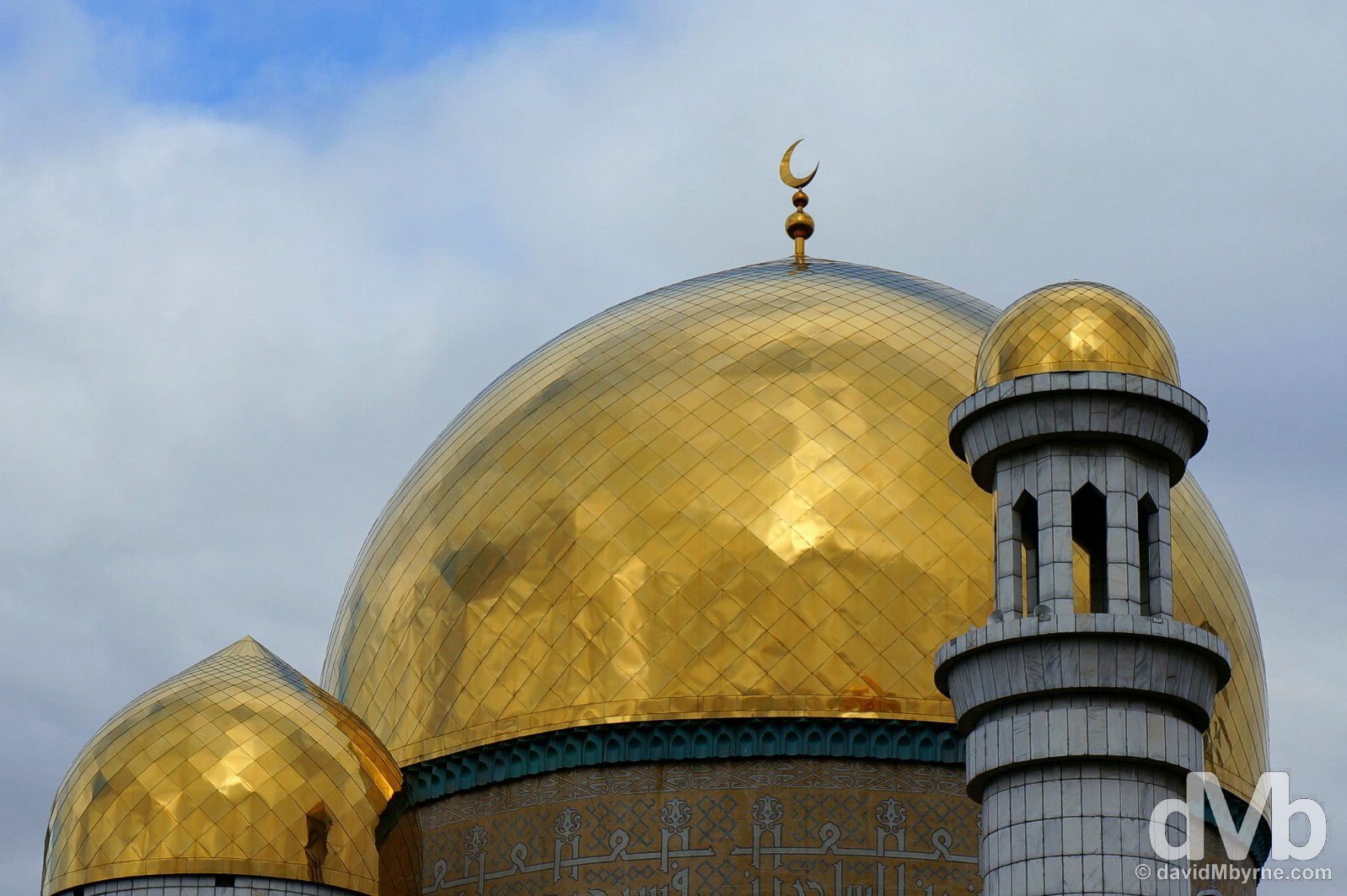 Golden domes of the Central Mosque in Almaty, Kazakhstan. February 13, 2015.
