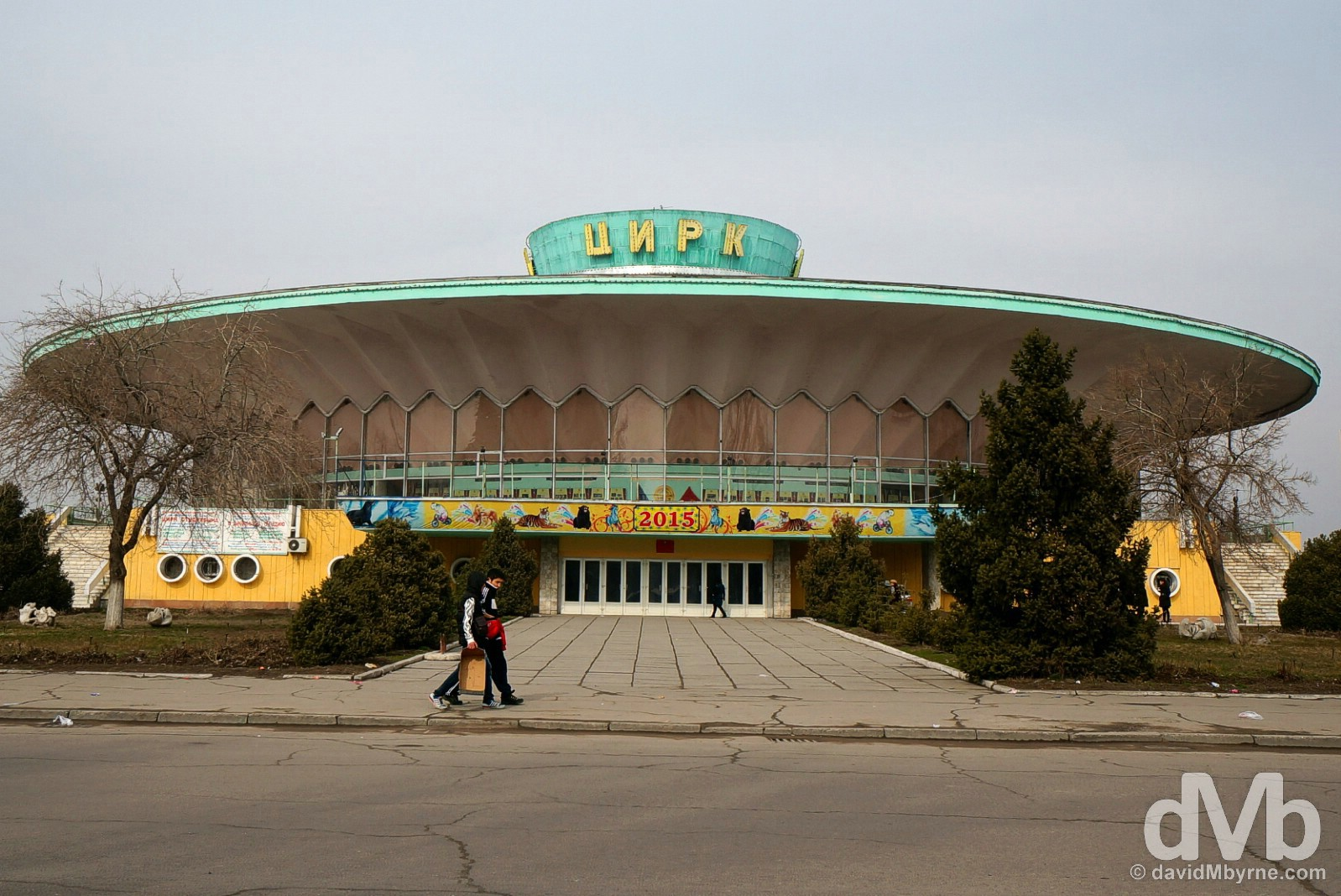The Circus building in Bishkek, Kyrgyzstan. February 23, 2015.