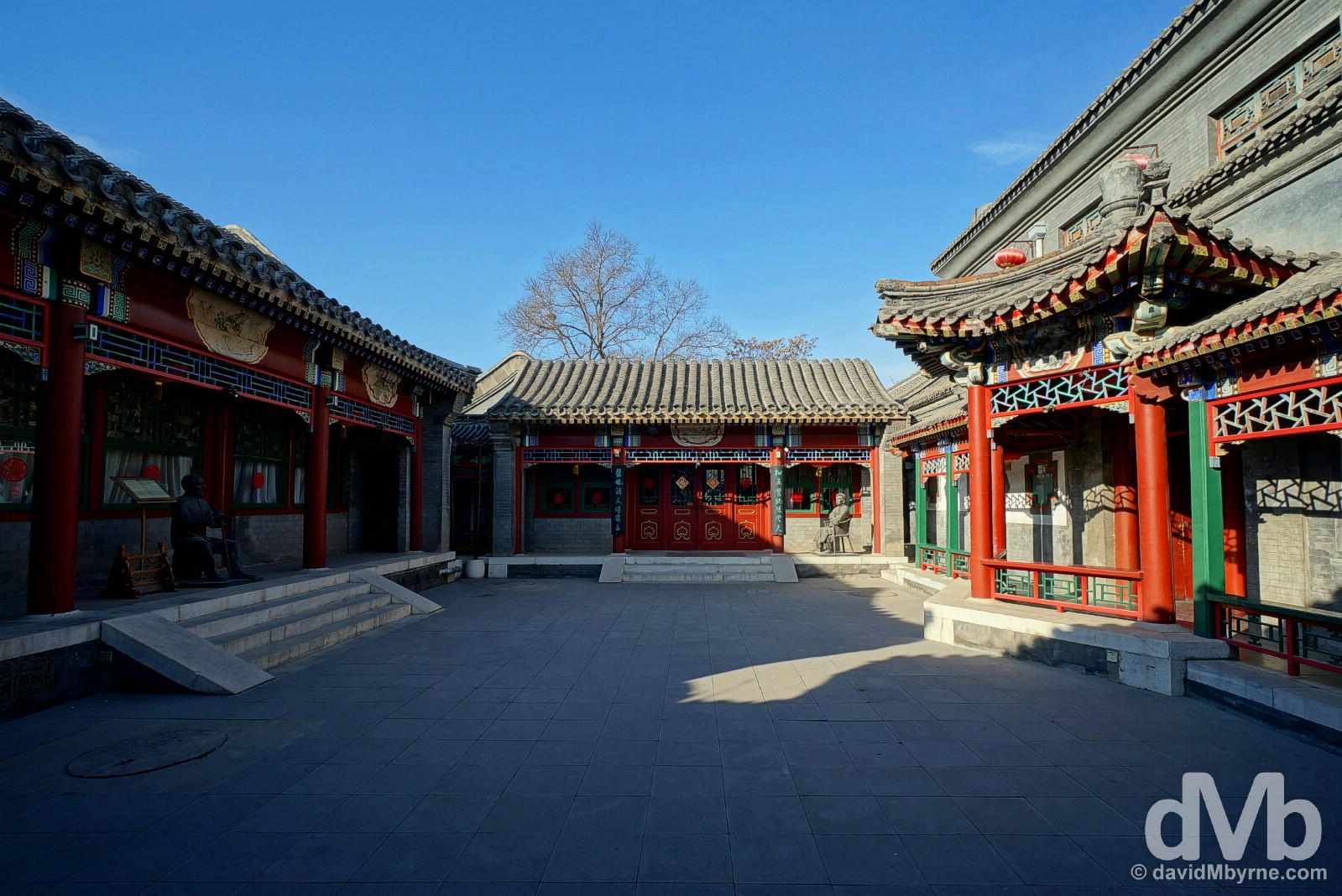 The inner courtyard of the Lu Song Yuan Hotel in the Banchang Hutong in the Dongcheng District of Beijing, China. February 4, 2015.
