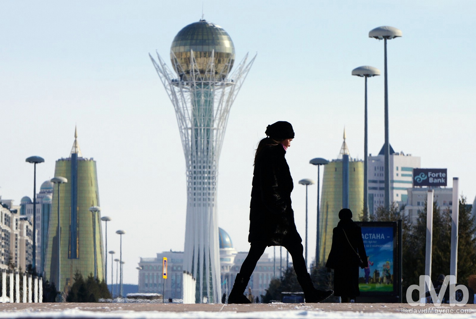 Looking east up Nurzhol Bulvar, the 2 kilometer long governmental & monumental zone in Astana, Kazakhstan. February 18, 2015.