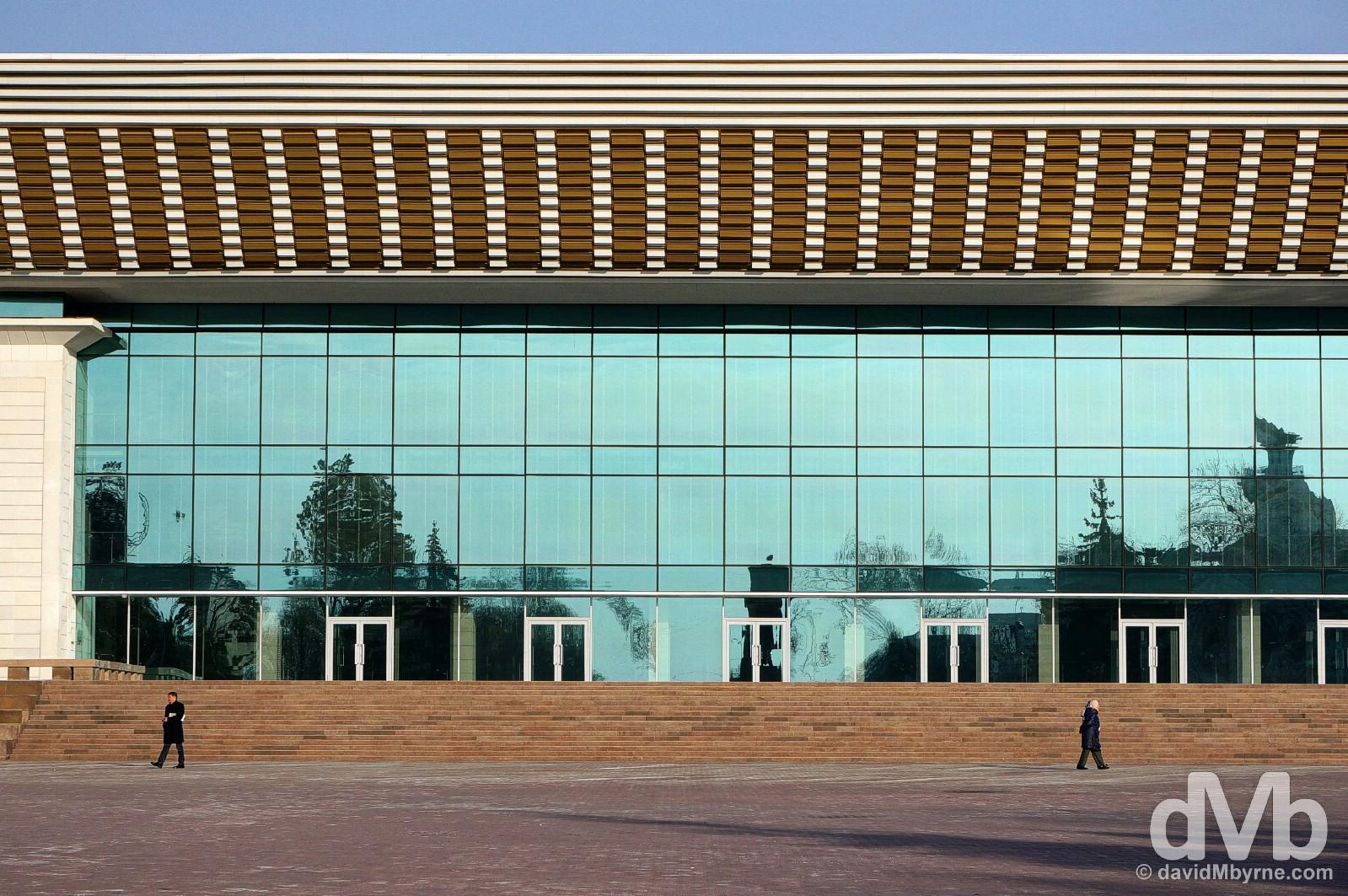 Palace of the Republic, Almaty, Kazakhstan. February 21, 2015.