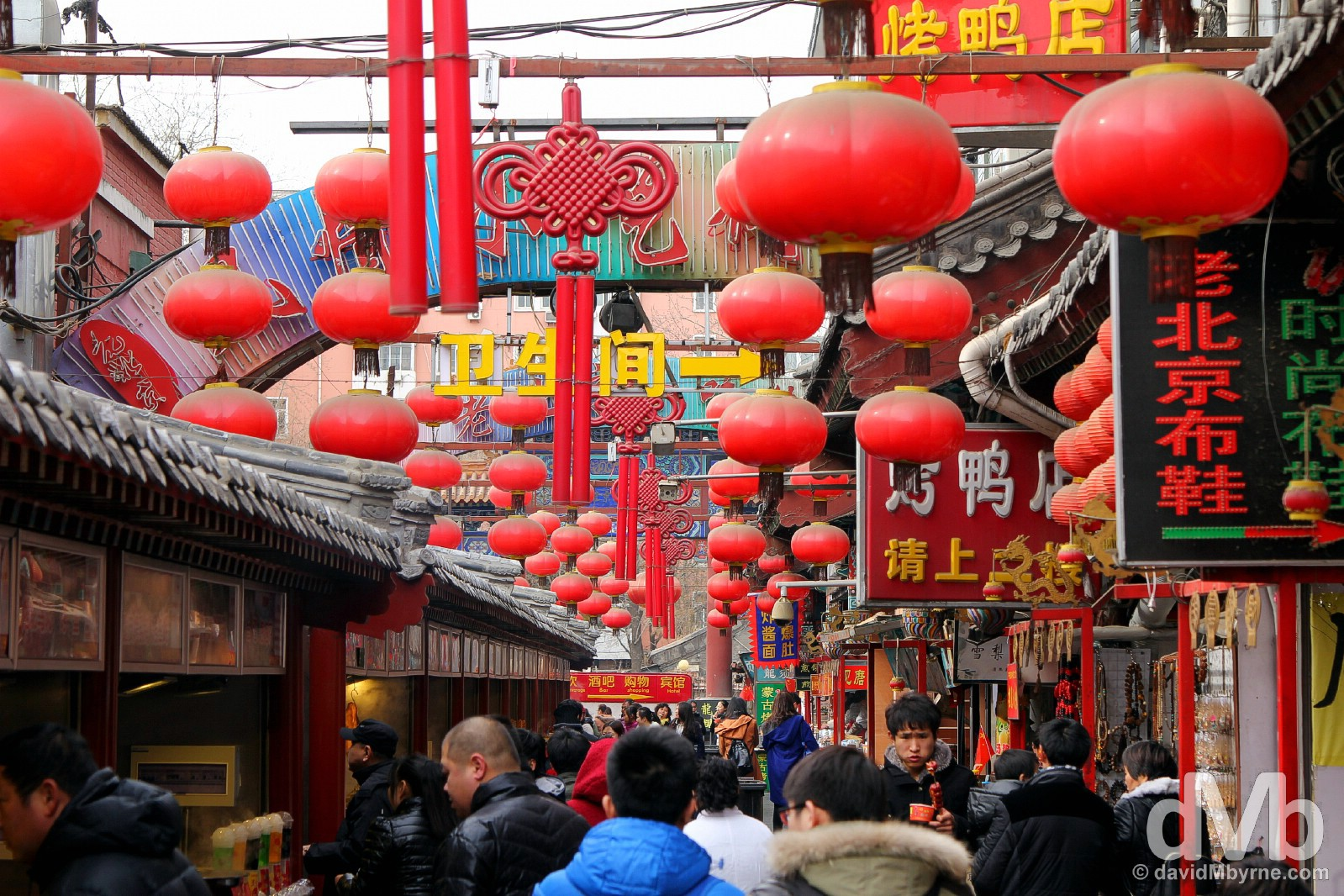 Hustle & bustle in the popular lanes of the Wangfujing district of Beijing, China. February 4, 2015.
