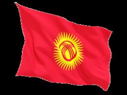 flag_of_kyrgyz