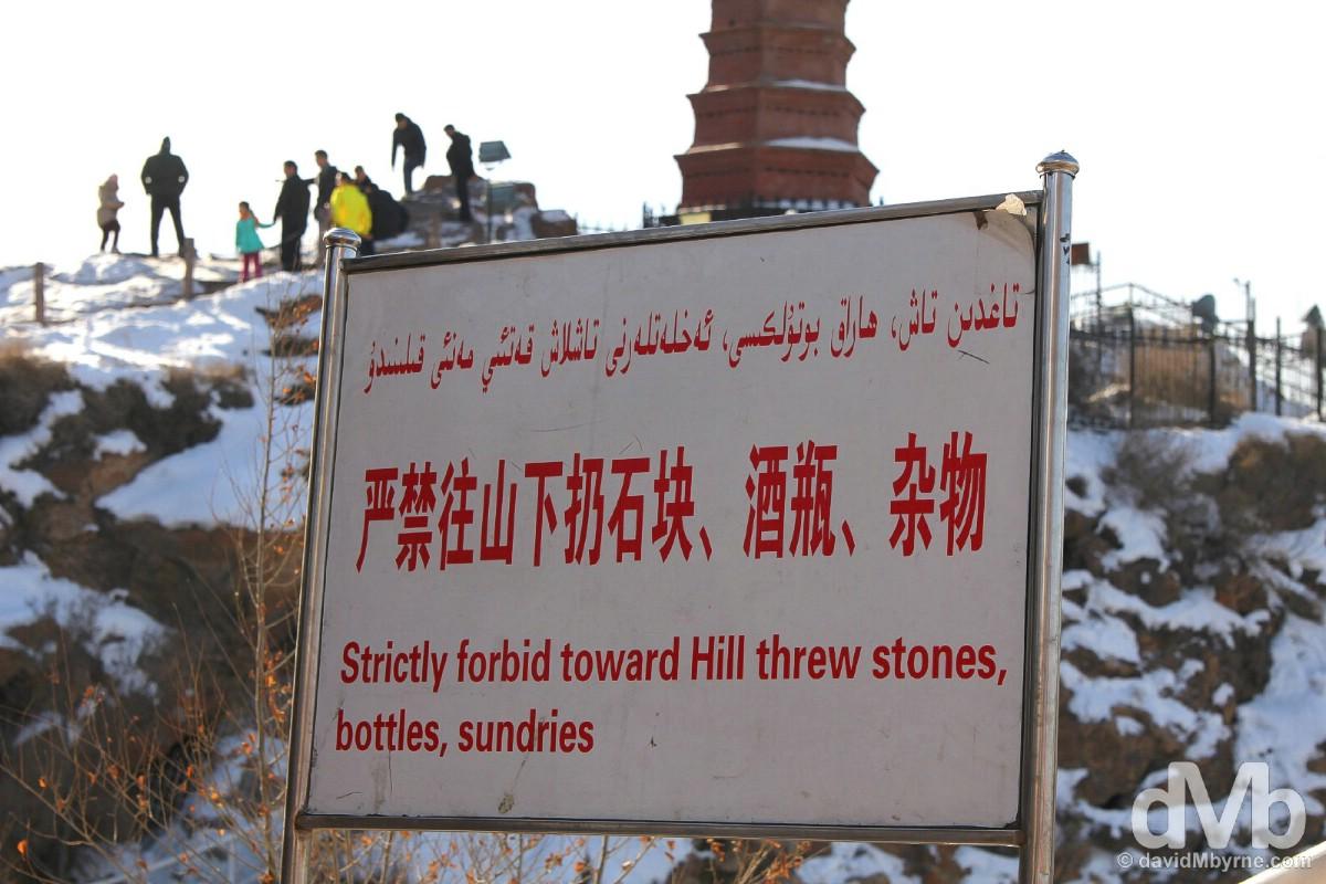 Urumqi, China. February 11, 2015.