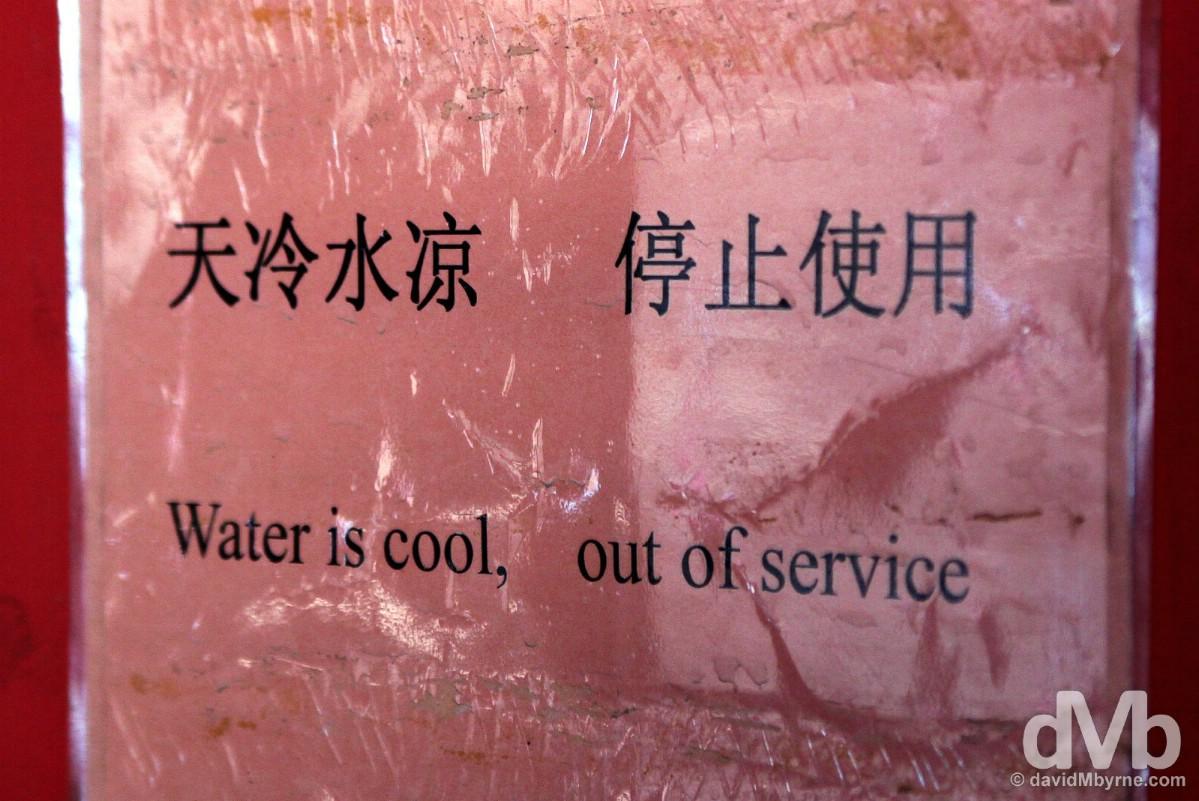 Beijing, China. February 5, 2015.