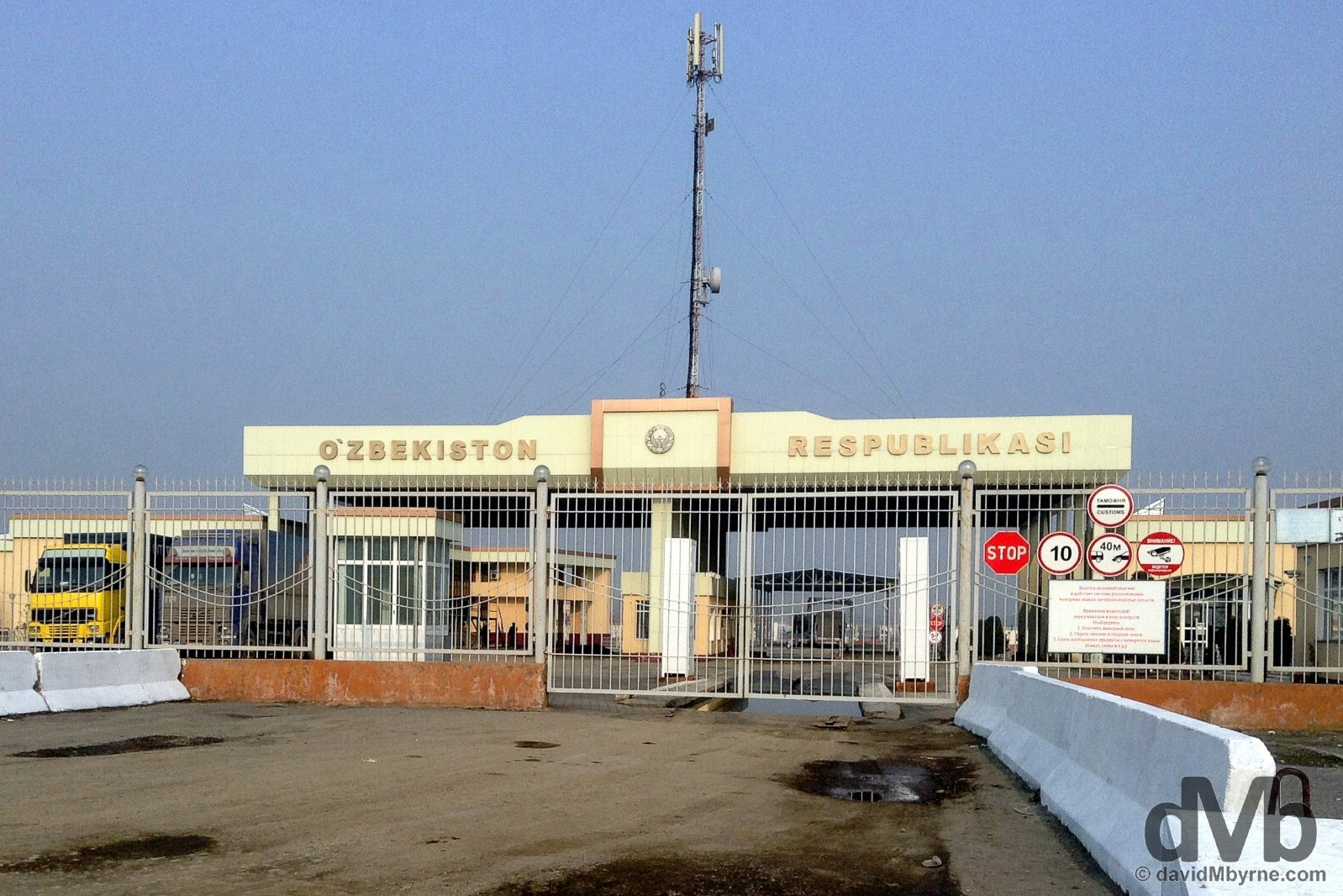 The Dostyk-Dustlyk, Kyrgyzstan-Uzbekistan border crossing outside Osh, Kyrgyzstan. March 4, 2015.