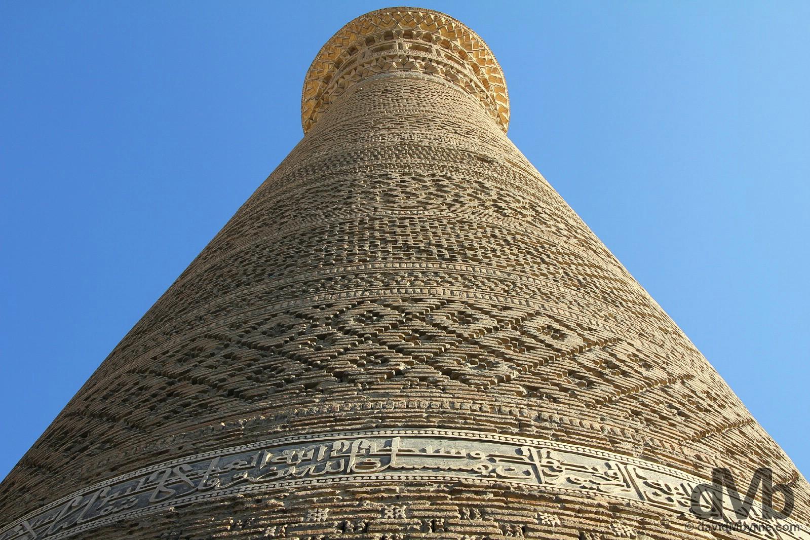 Kalon Minaret in Bukhara, Uzbekistan. March 11, 2015.