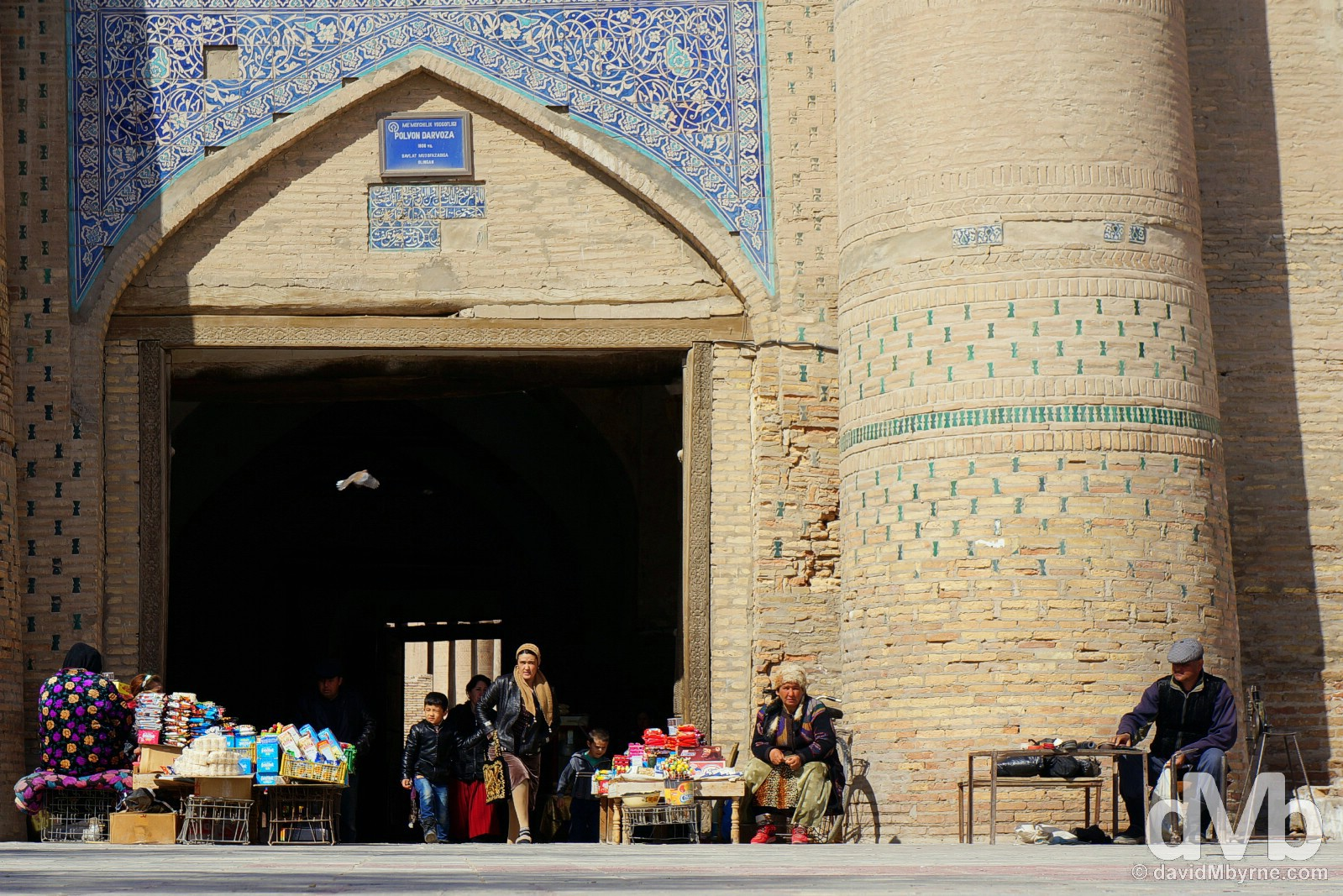 The East Gate, or Polvon Darvoza, of the city walls in Khiva, Uzbekistan. March 14, 2015.