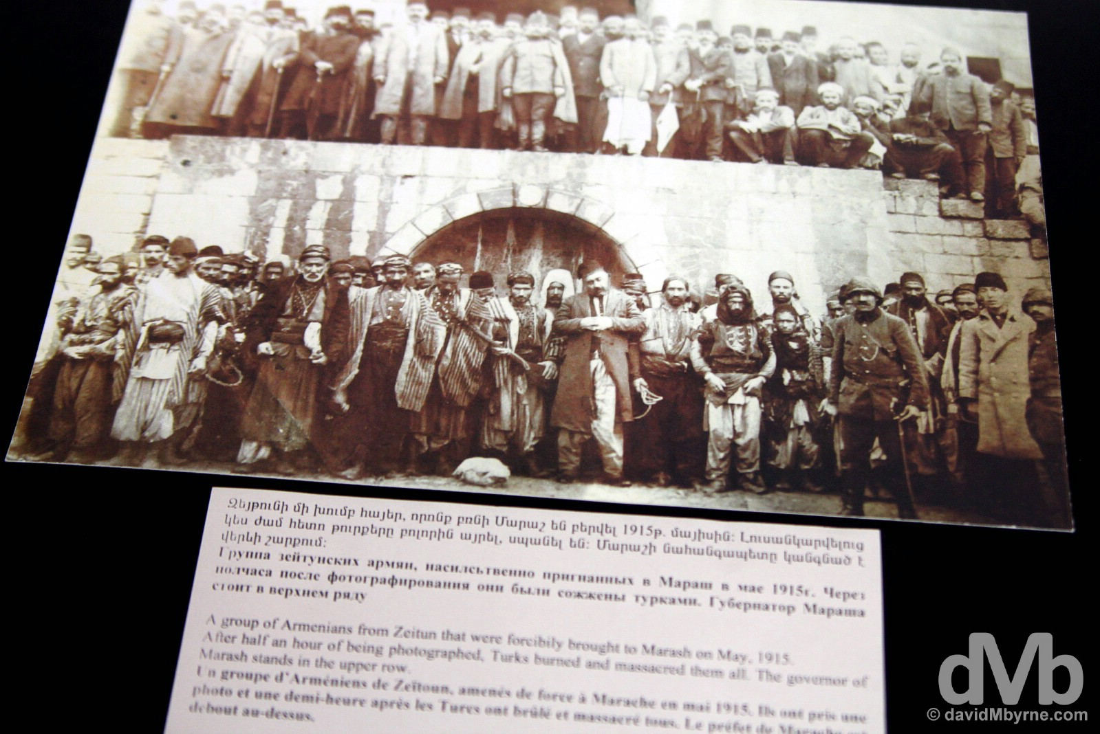 A display in the museum of Tsitsernakaberd, the Armenian Genocide Memorial & Museum in Yerevan, Armenia. March 24, 2015.