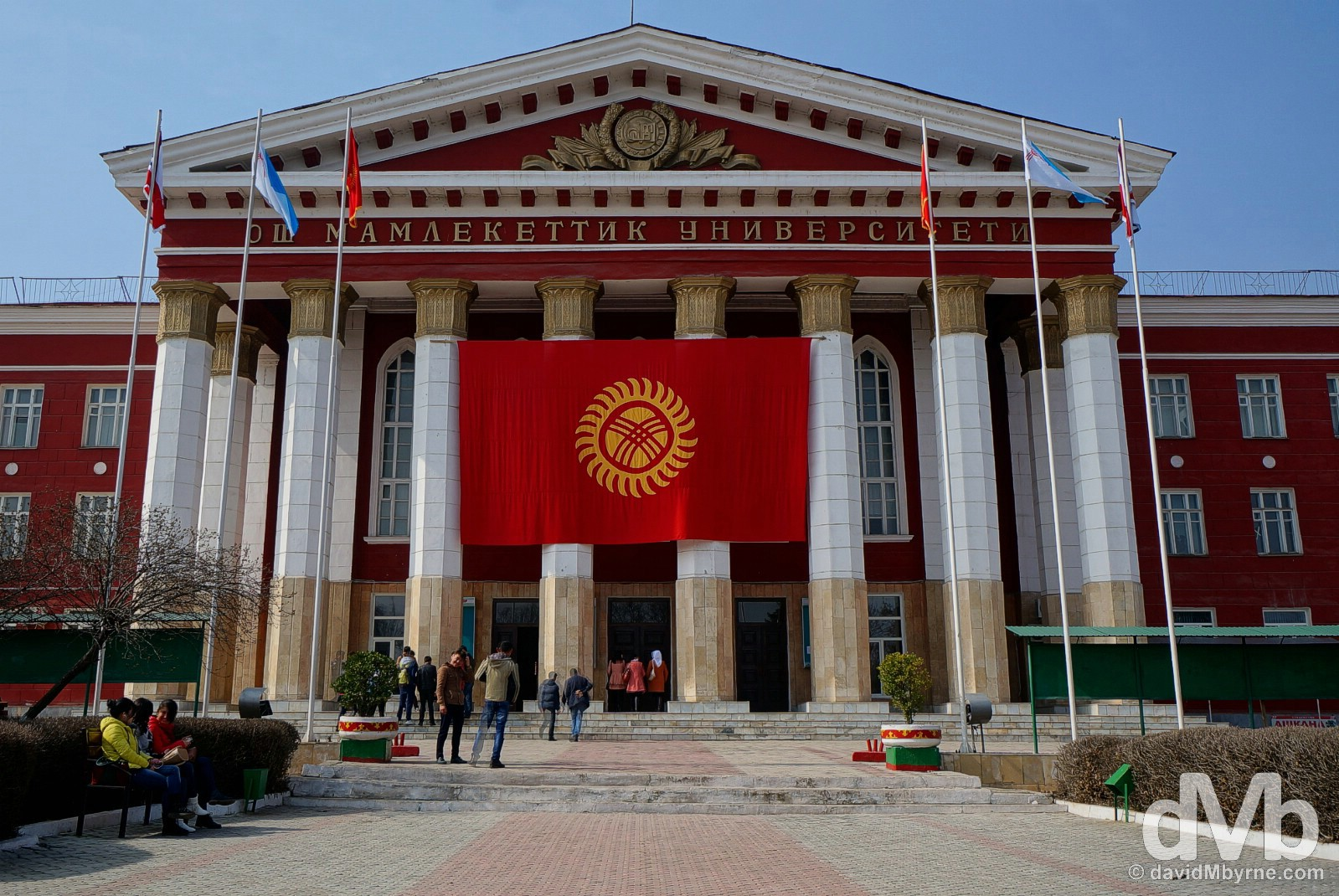 University building in Osh, southern Kyrgyzstan. March 3, 2015.