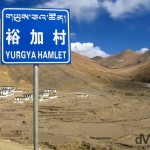 Yurgya Hamlet as seen from the Zhufeng Road en route to the Rongbuk Valley, Tibet. March 2, 2008.