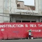 The Rex Theatre off Champs de Mars, Port-Au-Prince, Haiti. May 17, 2015.