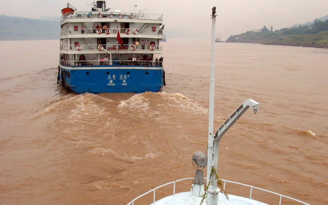 Yangtze River Cruise, China