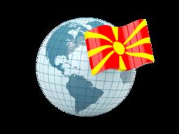 macedonia_globe_with_flag_256