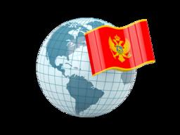 montenegro_globe_with_flag_256