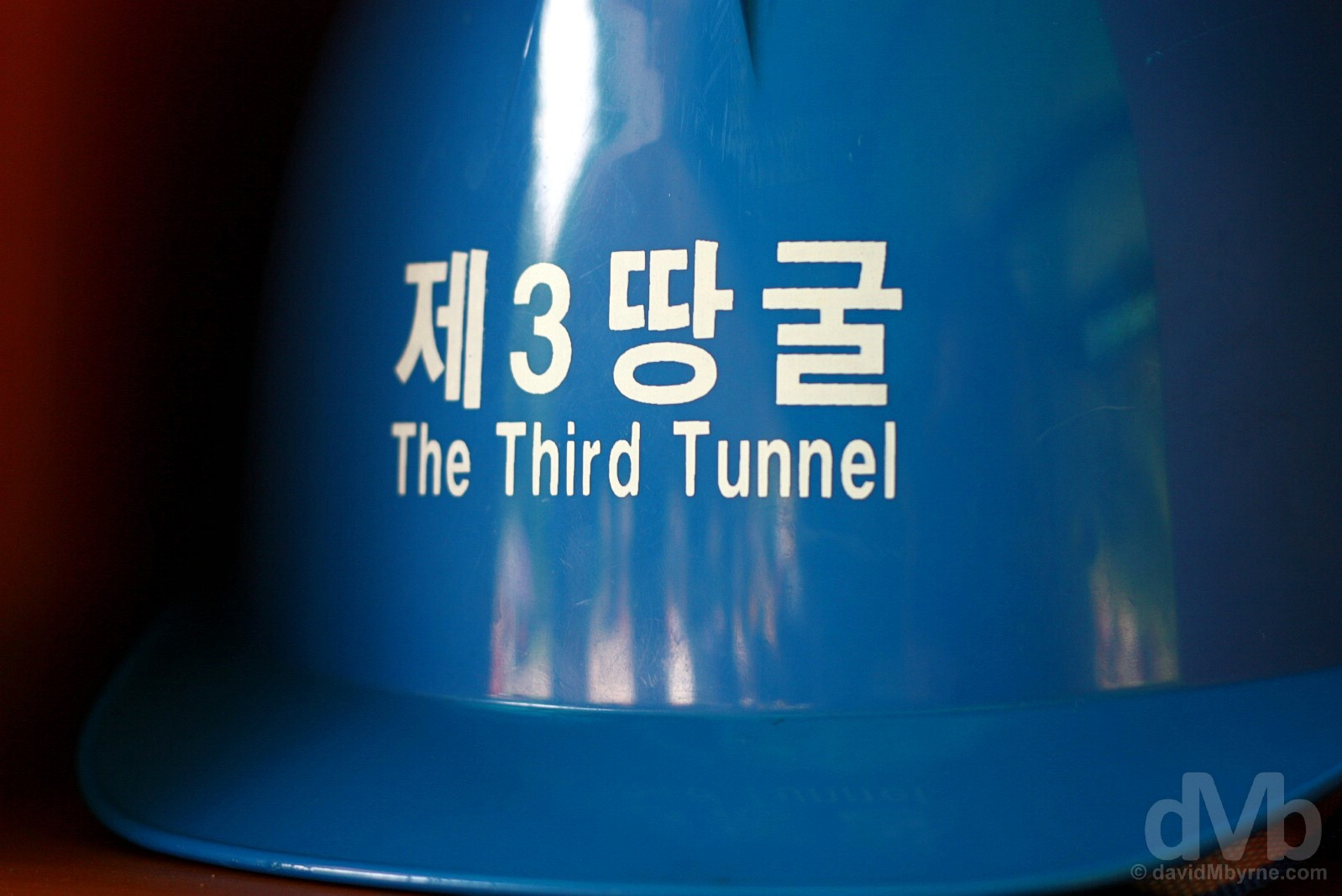 The 3rd Tunnel of the Demilitarized Zone (DMZ), South Korea. August 21, 2009.