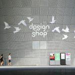 Dongdaemun Design Plaza (DDP), Dongdaemun, Seoul, South Korea. July 30, 2017.