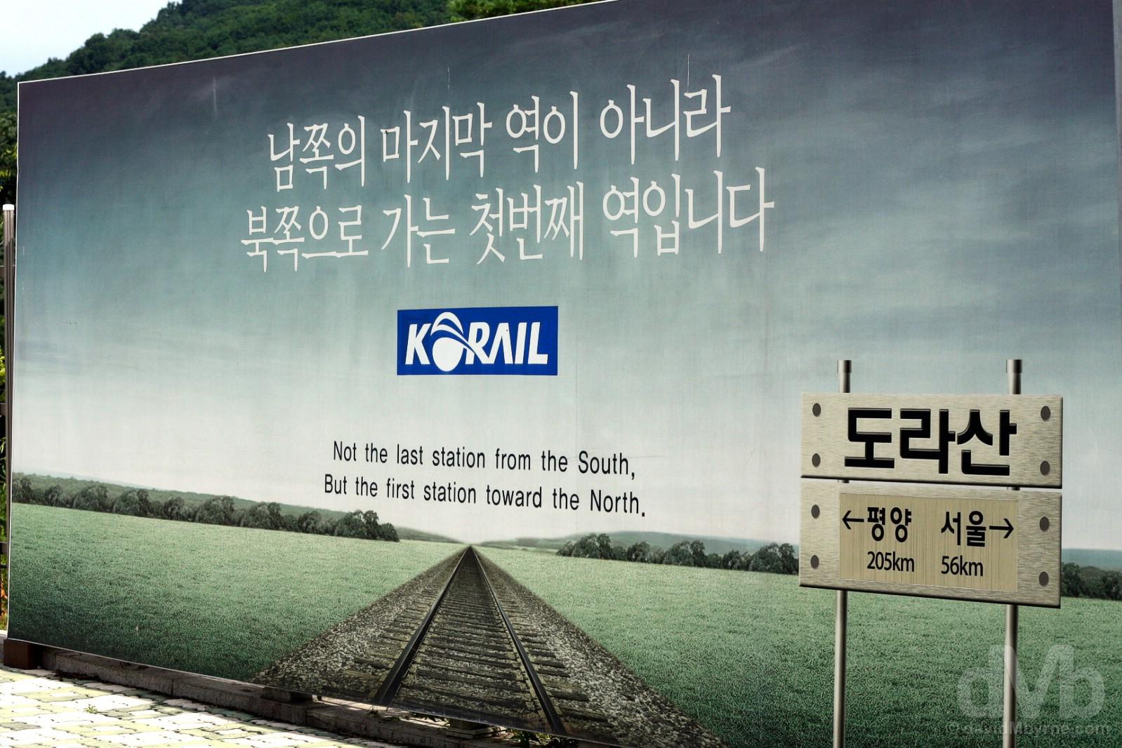 The first station toward the North. 205km to Pyeongyang, North Korea. Dorasan Station, South Korea. August 21, 2009.