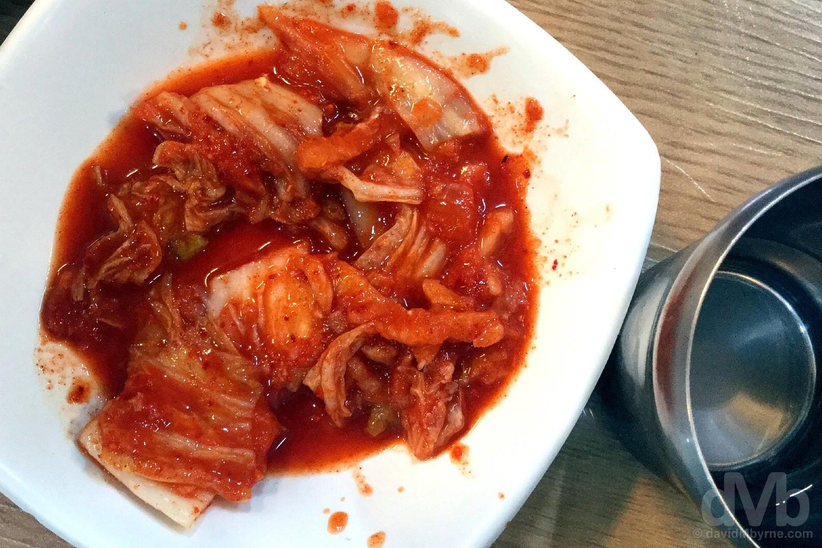 Kimchi. Yeoksam, Seoul, South Korea. July 18, 2017.
