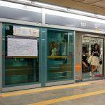 Samgakji metro station, Seoul, South Korea. July 29, 2017.