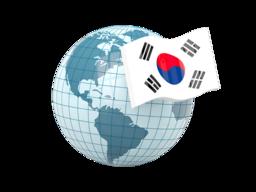 Jeju-do (Island), South Korea