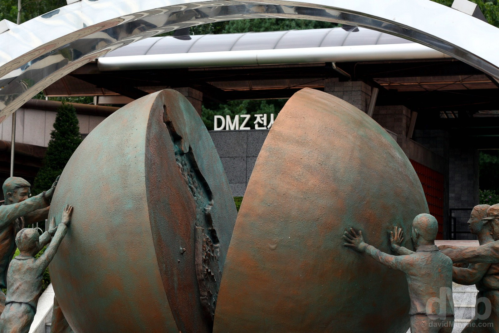 The 'This One Earth' statue at the 3rd Tunnel of the Demilitarized Zone (DMZ), South Korea. August 21, 2008.
