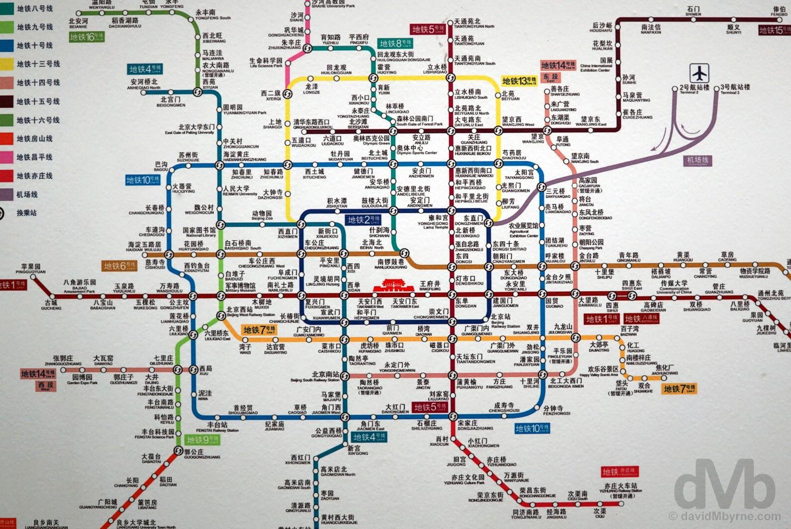 The Beijing Metro map, Beijing, China. August 11, 2017.