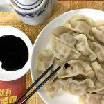 DUMPLINGS || Dinner dumplings with soy sauce in Qianmen, Being, China. August 11, 2017.