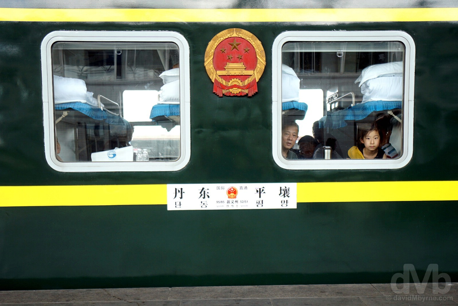 Aboard the daily Dandong, China to Pyongyang train as seen from the platform of Sinuiju train station, North Korea. August 14, 2017.
