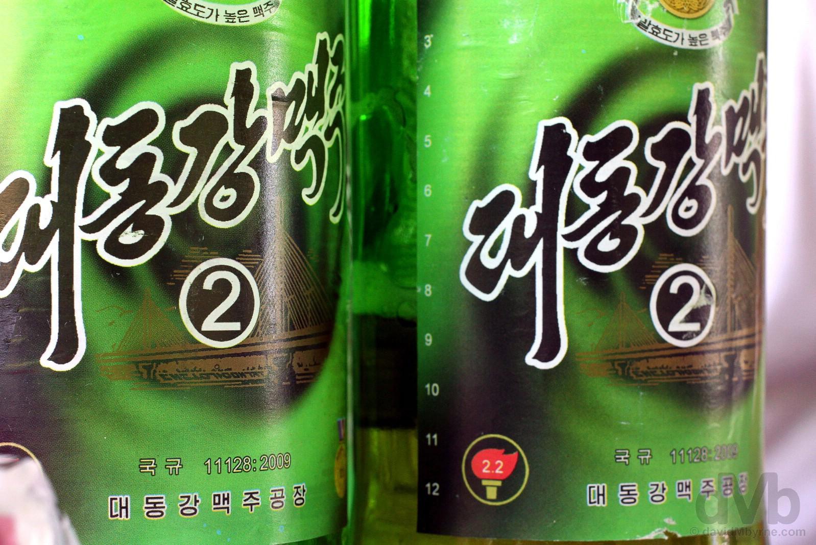 North Korea beer - Worldwide Destination Photography & Insights