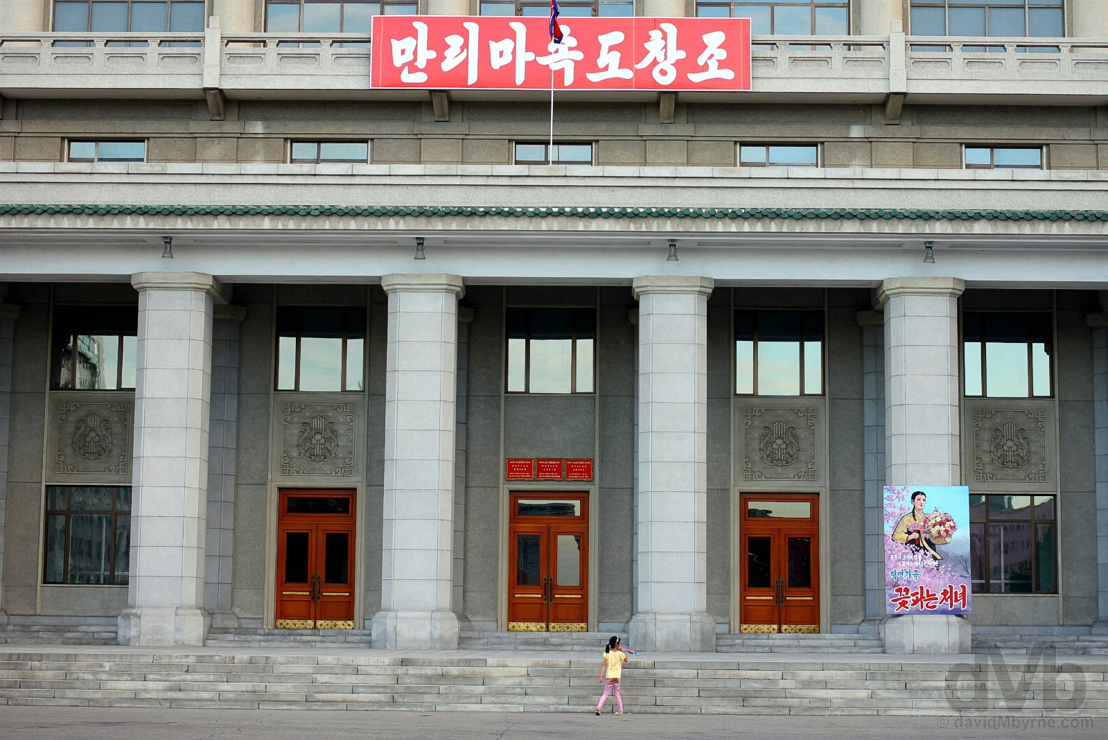 Fronting the Grand Theatre in Pyongyang, North Korea. August 14, 2017.