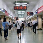 Qianmen Metro station of the central loop Line 2, one of the original stations and today one of almost 350 stations - as of mid-2017 - on the Beijing Metro System. Beijing, China. August 11, 2017.
