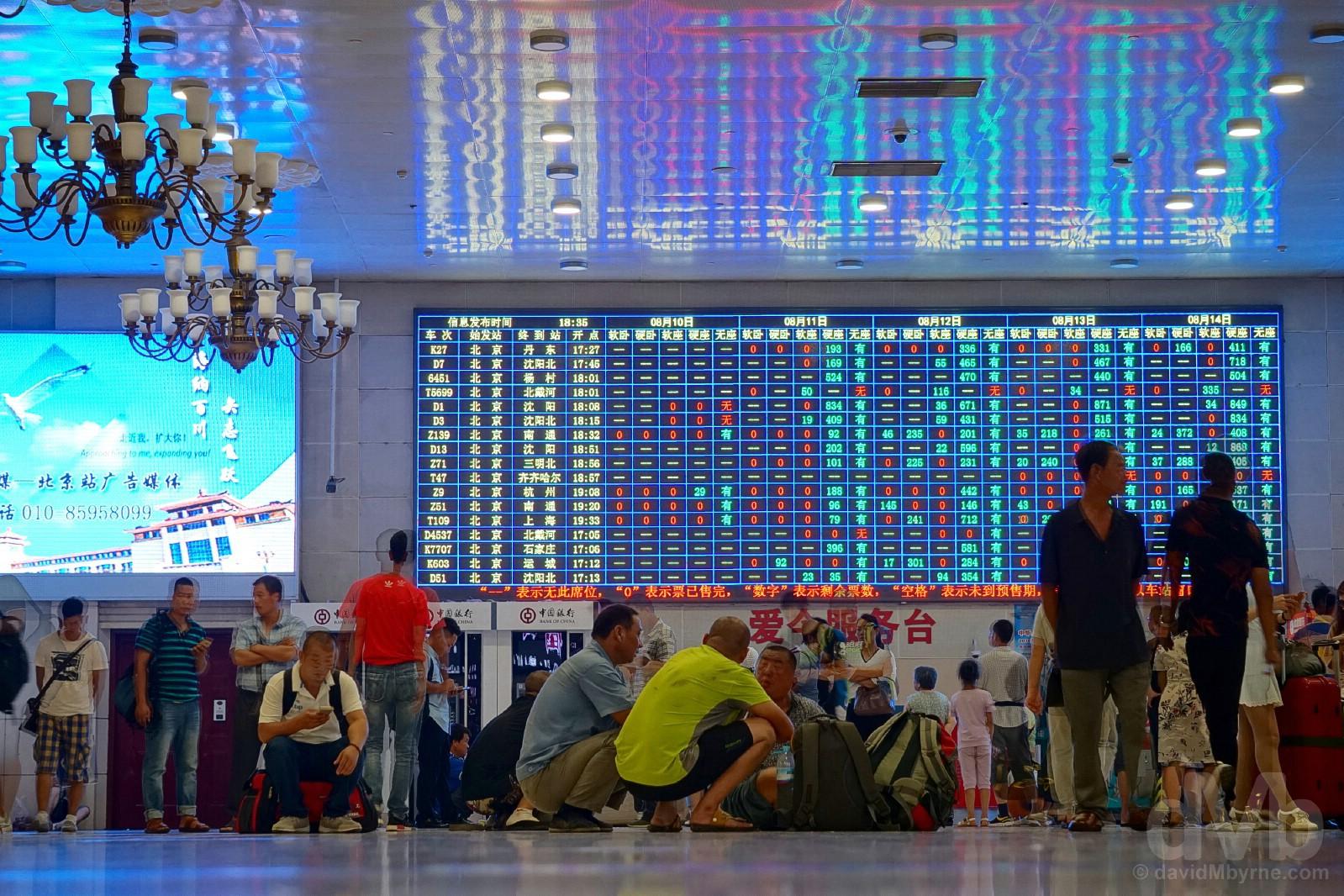 Ticket office, Beijing Railway Station, Beijing, China. August 10, 2017.