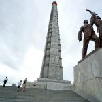The Workers' Monument at the base of the Juche Tower in Pyongyang, North Korea. August 15, 2017.