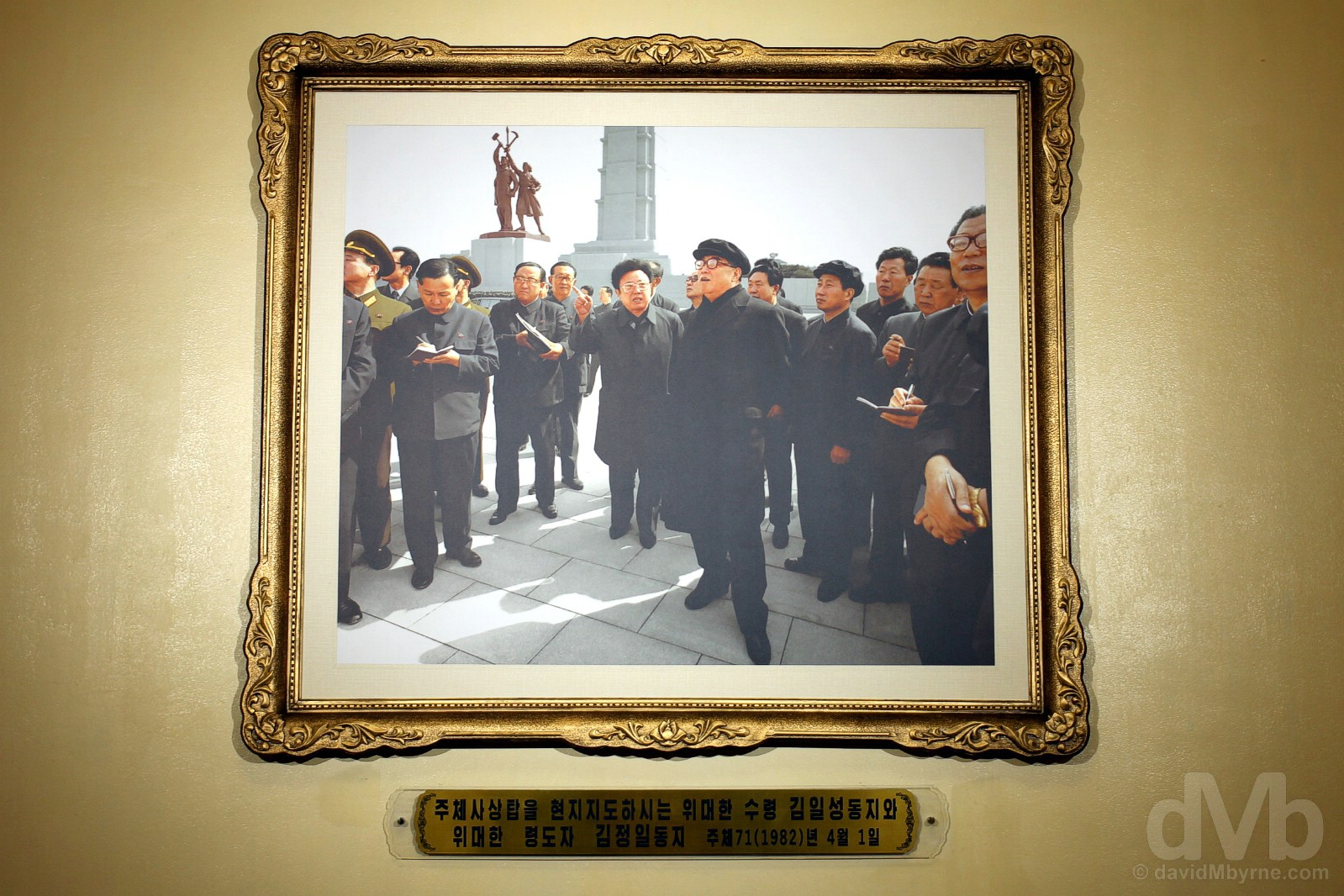 A picture, dated 1982, showing Kim Il-sung, The Great Leader & Kim Jong-il, The Dear Leader, on display at the base of the Juche Tower, Pyongyang, North Korea. August 15, 2017.
