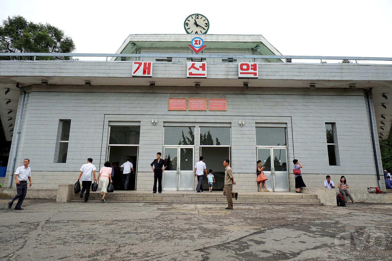 Kaeson Metro Station, Pyongyang, North Korea. August 15, 2017.