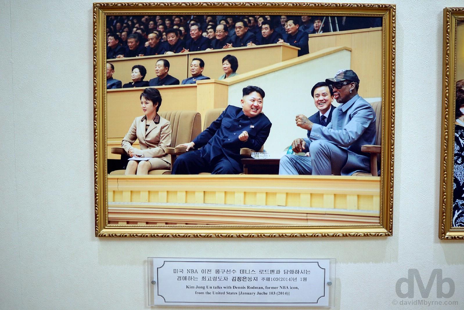 Cultural House, Pyongyang, North Korea. August 15, 2017.