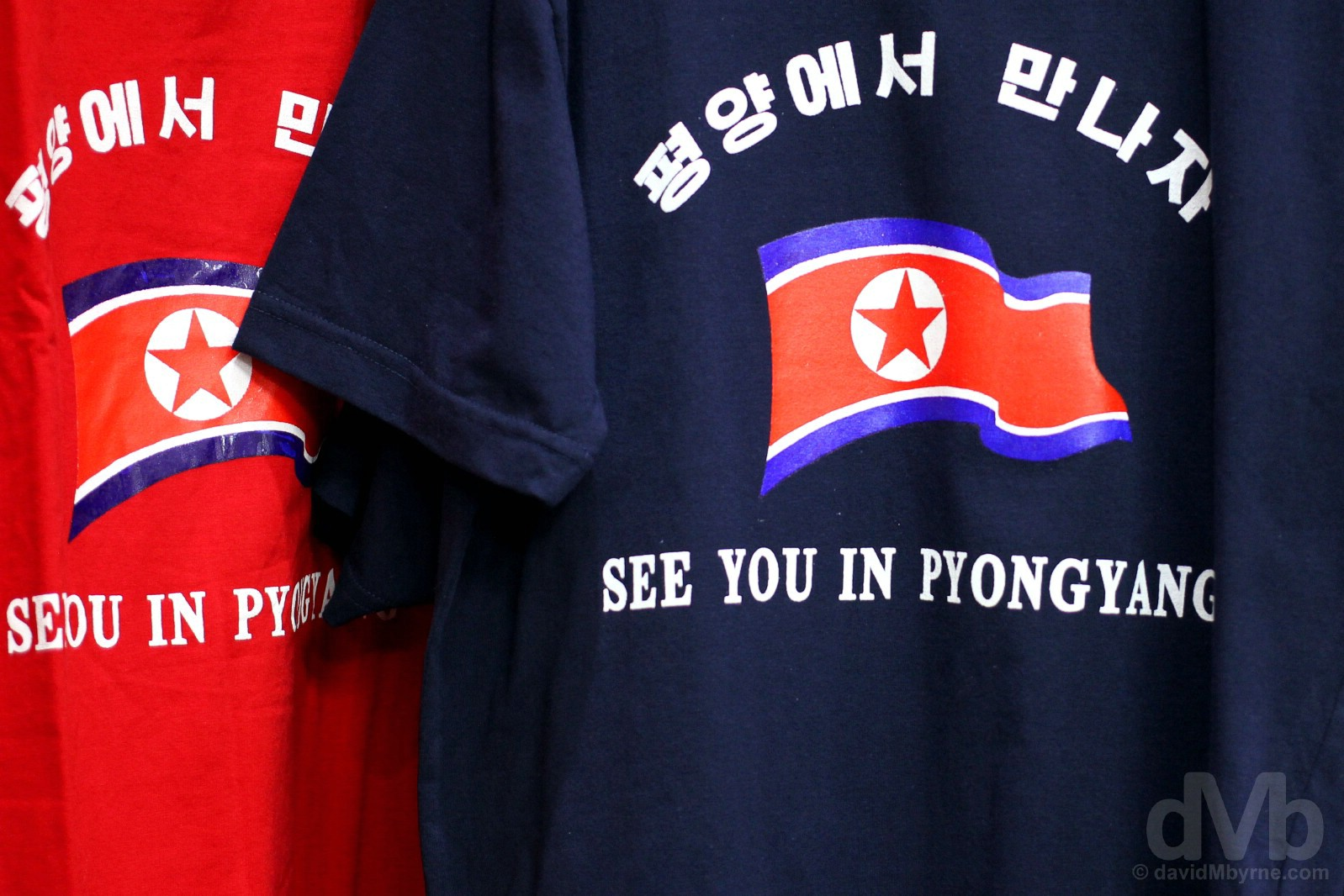 See you in Pyongyang, North Korea. August 14, 2017.